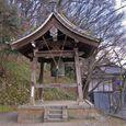 十三峠越え道-38 (水飲み地蔵 鐘撞き堂)