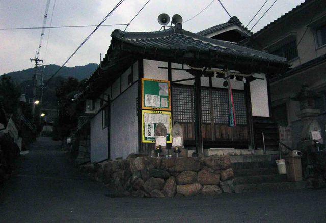 十三峠越え道-97 (辻の地蔵堂)
