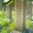 大阪市天王寺区真田山にある旧陸軍墓地-5