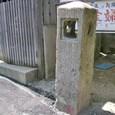 八尾市東山本の道標