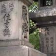 江戸・大坂 住吉講の灯籠-1