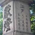 江戸・大坂 住吉講の灯籠-3