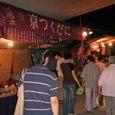 六道さんまいり (2) 参道にて