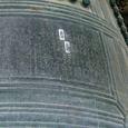 方広寺:「国家安康」「君臣豊楽」の鐘