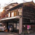 京の豆腐店
