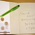多田千香子さんのサイン本をget!