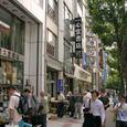 神田古書店街の思い出